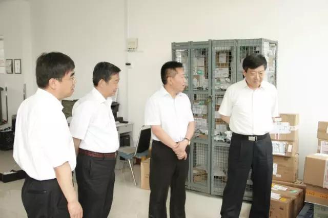 电商平台|电商培训|电商网站——方达电子商务园